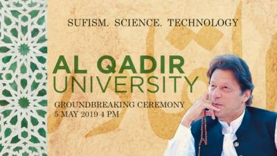 PM to lay foundation stone of university for Sufism today