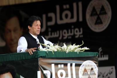 Imran Khan performs groundbreaking of Al-Qadir University
