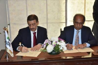IsDB provided $ 12.43 bn to Pakistan through development projects: Dr. Bandar Hajjar