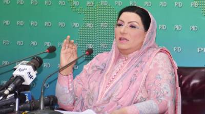 Govt trying its level best to provide facilities to people during Ramadan: Dr. Firdous