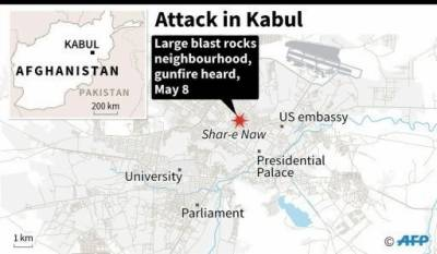 Afghan Taliban overran international aid organisation compound in Kabul linked with USAID
