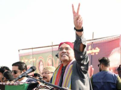 Asif Zardari files yet another petition to evade arrest