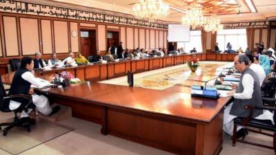 Cabinet meeting : Next budget to meet public aspirations