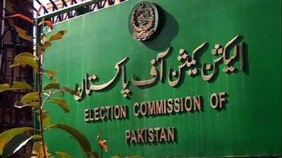 ECP issues schedule for elections on 16 seats of KP Assembly