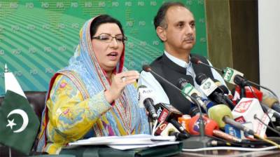 Federal cabinet abolishes ministries' budgetary allocations for entertainment, gifts