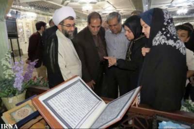 First ever needlework Quran Kareem unveiled