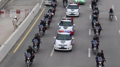 KP Govt devises security plan for Ramazan