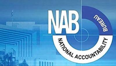 NAB promoted 57 officers to next grades including investigators of infamous Panama Case, Fake Bank Accounts case