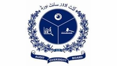Online audit firm registration system being launched in Pakistan