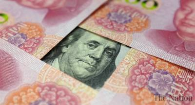 Pakistan decides to use Chinese Yuan in international trade