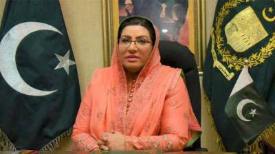 People reject PML-N's rally like general election-2018: Firdous