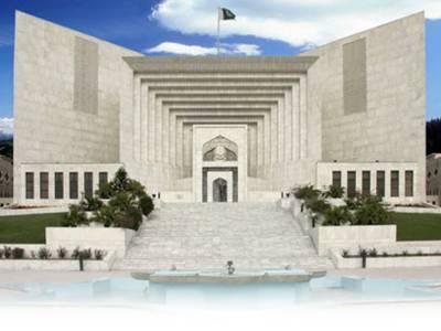 SC dismisses PML-N MNA's petition against imprisonment