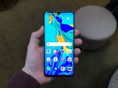 Huawei launches Ramzan offer in Pakistan