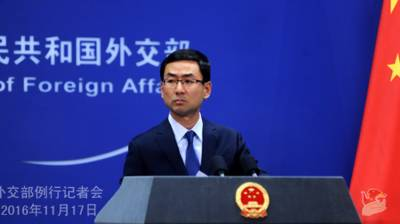 China urges US to respect market economy after China mobile denied entry