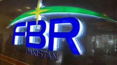 FBR takes vigorous actions against money laundering