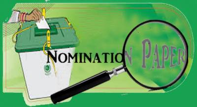 Filing of nomination papers for election of KP Assembly in tribal districts continues