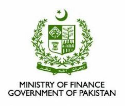 Finance Ministry responds over talks with IMF