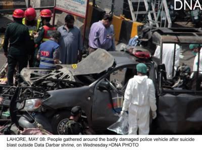 Major breakthrough in Data Darbar blast investigations