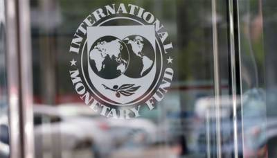 Pakistan government surrenders before IMF demands