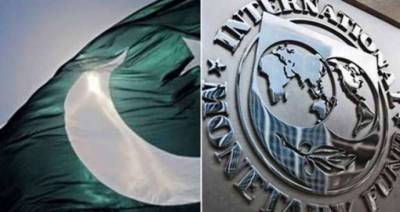 Pakistan, IMF Mission make good progress in their discussions