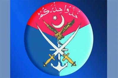 Pakistan Military ISPR gives stern warning
