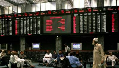 Pakistan Stock Exchange feels the heat of strong IMF conditions