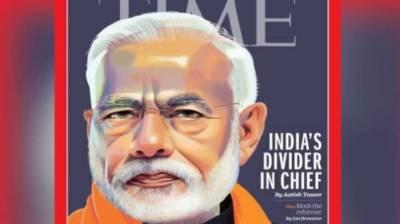 Pakistani writer behind mocking of Indian PM Modi on Time Magazine, claims India