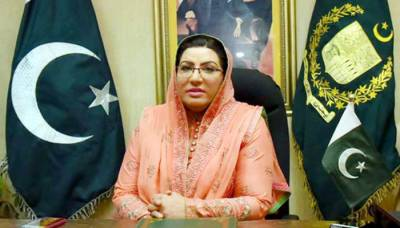People have confidence in PM Imran's leadership: Firdous