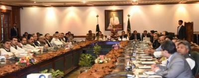 PM Imran Khan holds Punjab cabinet meeting in Lahore