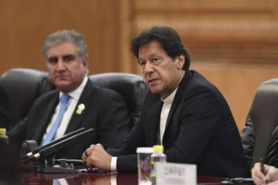 PM Imran Khan summons high level special meeting in Islamabad