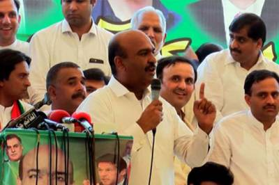 PTI government makes key announcement over local government elections in Punjab