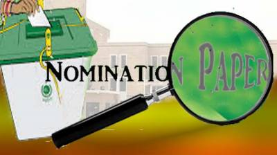 Today last day for submission of nomination papers for elections in tribal districts