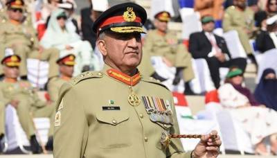 COAS General Bajwa's message to mothers of martyred sons