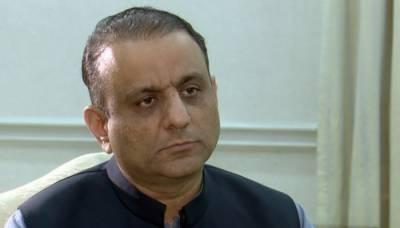 AC extends judicial remand of Aleem Khan for 14 days