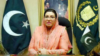 Agreement signed with IMF to improve economic condition: Dr Firdous