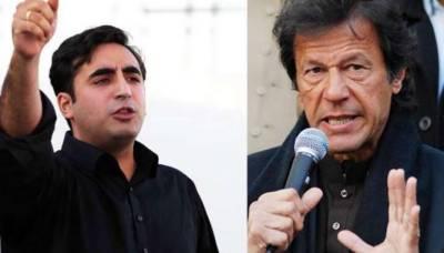 Bilawal Bhutto Zardari mocks PM Khan over suicide remarks