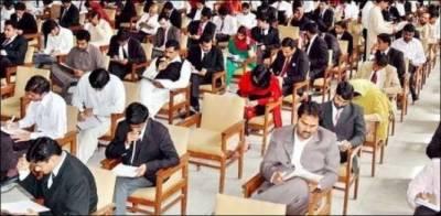 CSS exams to be held in Urdu as well