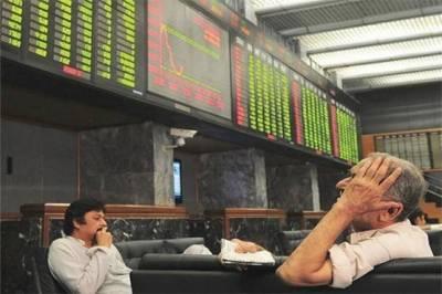 Despite IMF bailout package, Pakistan Stock Exchange goes crashing