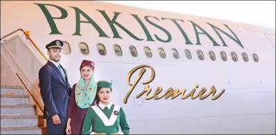 How PIA lost Rs 2.5 billion in a six months deal?