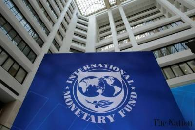 IMF identified PML N government policies responsible for poor economic conditions of Pakistan?