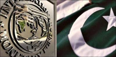 IMF issues official declaration over bailout package with Pakistan