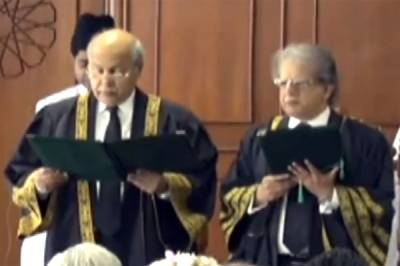 Justice Gulzar Ahmed takes oath as Chief Justice of Pakistan