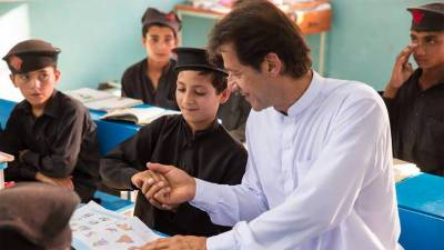 KP government launches unprecedented development schemes for merged tribal districts
