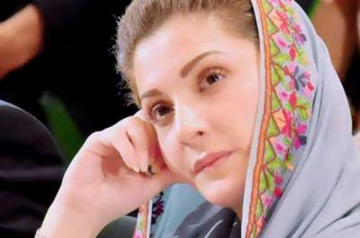 Maryam Nawaz vow to save democracy, Civil supremacy in Pakistan