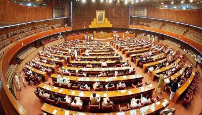 NA expected to approve bill today seeking increase in tribal districts' seats