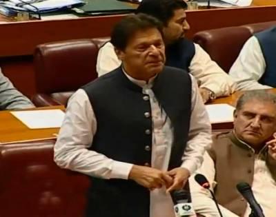 PM Imran Khan seek opposition help for erstwhile FATA development