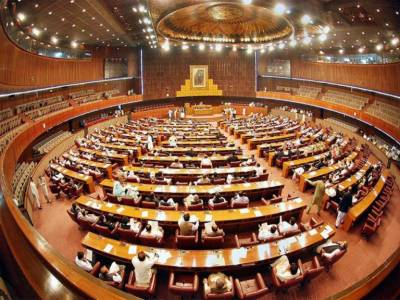 South Punjab province constitutional amendment bill presented before NA