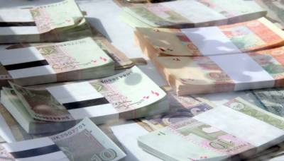 State Bank of Pakistan announces date for issuance of fresh currency notes