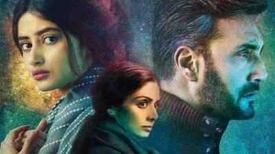Pakistan's Sajal Aly and Adnan Siddiqui movie