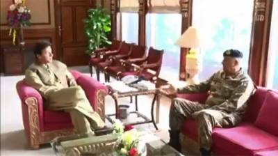 COAS General Bajwa held important meeting with PM Imran Khan